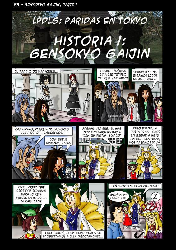 43 – Gensokyo Gaijin, parte 1